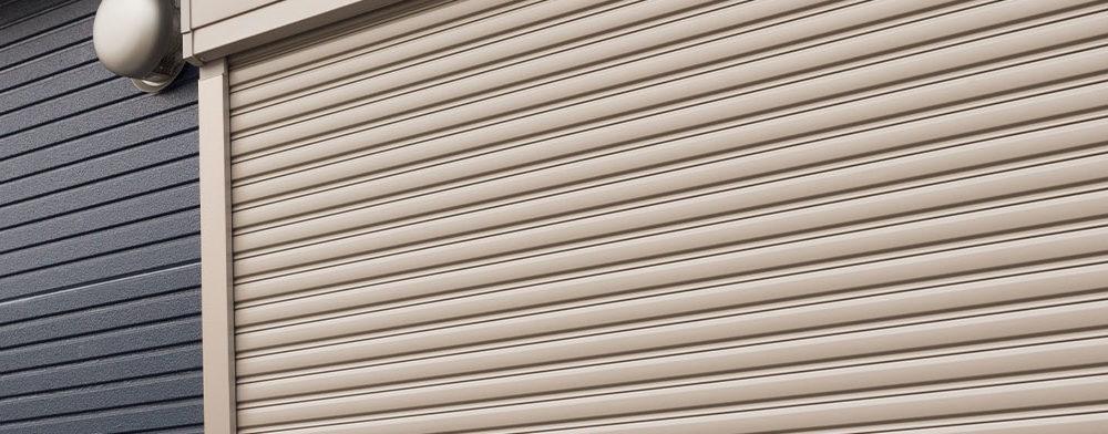 5 Benefits Of Security Doors And Roller Shutters